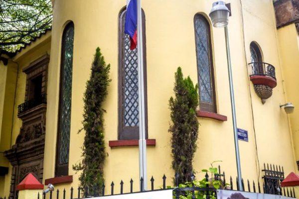 internaitonal house mexico