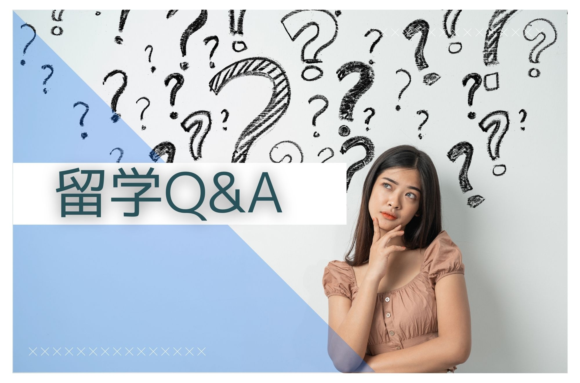 q and a fee