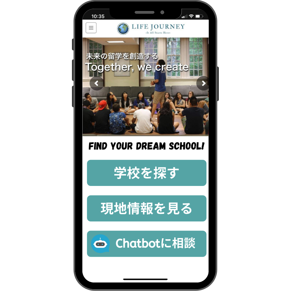 find your dream school