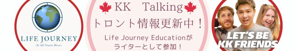kk talking